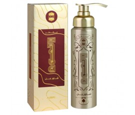 Oudh body care - gel