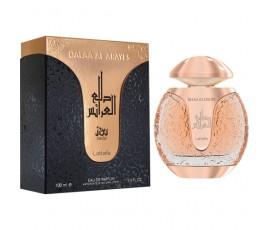 Dalaa Al Arayes