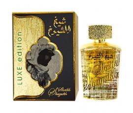 Sheikh Al Shuyukh Luxe Edition